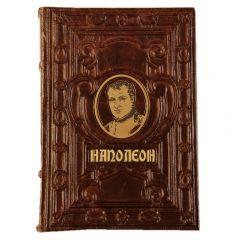 Наполеон (Серия Историческое наследие)