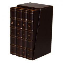 Толковый словарь живого великорусского языка в коробе, в 4-х томах