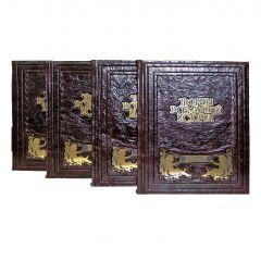 Творцы всемирной истории (4 тома)