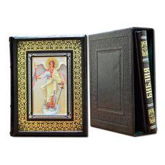 Библия и Евангелие в 2-х томах